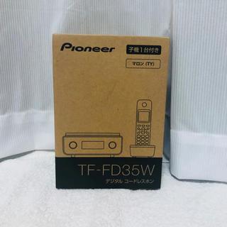 パイオニア(Pioneer)の【新品】Pioneer  コードレス電話機  TF-FD35W(TY)(その他)