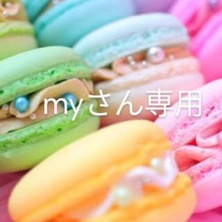 m♡yさん専用、1DayTATOOリアルラスティングアイライナー(アイライナー)