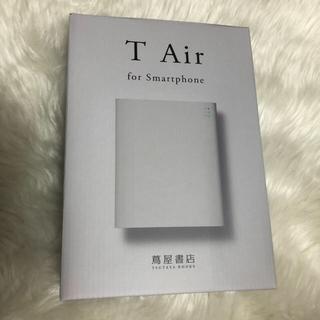 IODATA - TAIR for Smartphone CDレコーダー 新品未開封 蔦屋