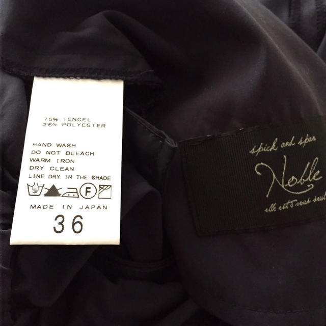 Noble(ノーブル)のウエスト リボン付き パンツ レディースのパンツ(クロップドパンツ)の商品写真