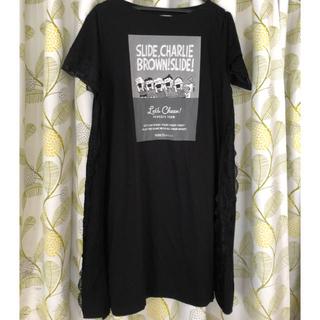 ピーナッツ(PEANUTS)のPEANUTS れおん様専用(Tシャツ/カットソー(七分/長袖))