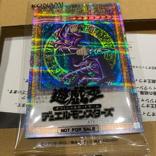 コナミ(KONAMI)のこーき様専用 遊戯王 ブラックマジシャン プリズマティックシークレットレア(シングルカード)