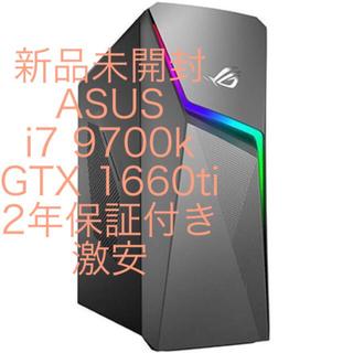 エイスース(ASUS)の限定一台限り 新品 ASUS i7 9700k 16GB 1660ti (デスクトップ型PC)