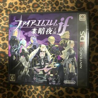 ニンテンドー3DS(ニンテンドー3DS)のファイアーエムブレムif 暗夜王国 3DS(携帯用ゲームソフト)
