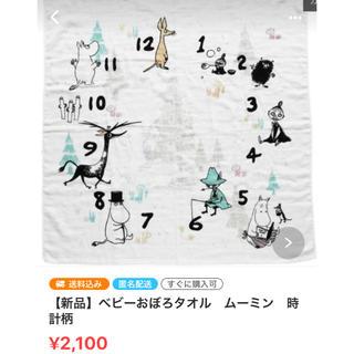 yoh★様専用(その他)
