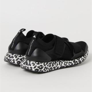アディダスバイステラマッカートニー(adidas by Stella McCartney)のステラマッカートニー adidas スニーカー (スニーカー)