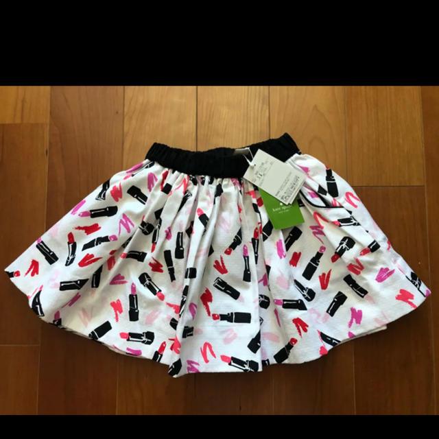 kate spade new york(ケイトスペードニューヨーク)の新品タグ付き ケイトスペード リップ柄スカート キッズ/ベビー/マタニティのキッズ服女の子用(90cm~)(スカート)の商品写真