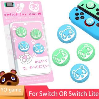 Nintendo Switch ジョイコン スティック カバー 4個 たぬきち(携帯用ゲームソフト)