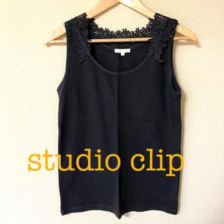スタディオクリップ(STUDIO CLIP)のstudio clip レース調タンクトップインナー(タンクトップ)