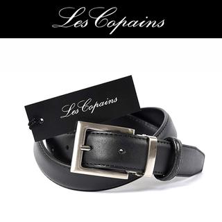 イセタン(伊勢丹)の【新品】Les copains ベルト イタリア製 VELLA PELLE 90(ベルト)