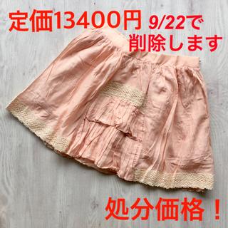 エイミーイストワール(eimy istoire)の処分価格!定価1.3万 ジョリーデイズ スカート 未使用/ジルスチュアート(ミニスカート)