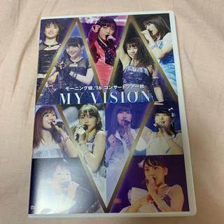 モーニングムスメ(モーニング娘。)のモーニング娘。'16 コンサートツアー秋 ~MY VISION~ DVD(ミュージック)