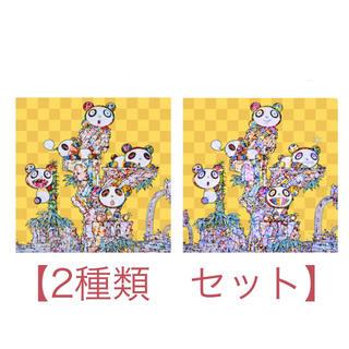 【新品 未開封】村上隆 パンダポスター 2種セット(その他)
