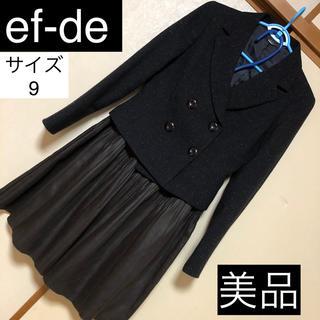 ef-de - 美品♡エフデ♡セットアップ スカートスーツ セレモニー ママ フォーマル 七五三