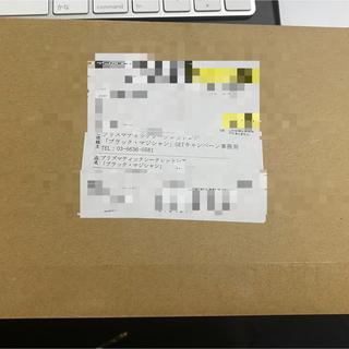 コナミ(KONAMI)の【最安値】【14時まで限定価格】ブラックマジシャン プリズマ 未開封 遊戯王 (シングルカード)