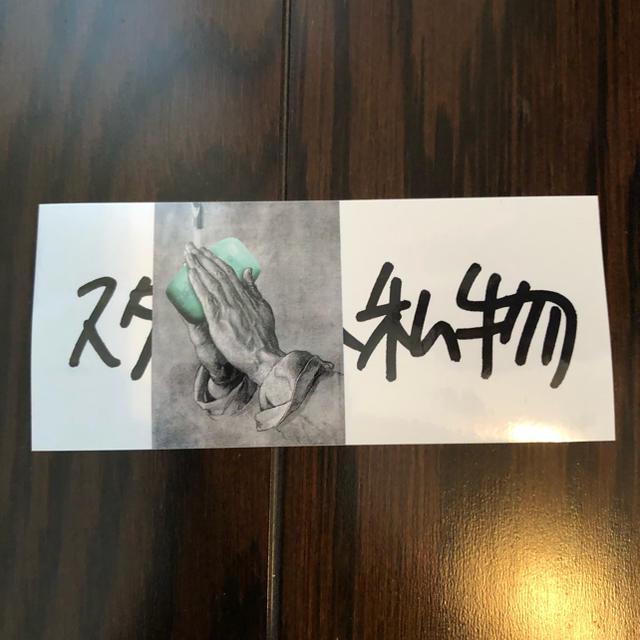 1LDK SELECT(ワンエルディーケーセレクト)の最終値下 新品 スタイリスト私物 ステッカー 祈りと手洗い ennoy メンズのファッション小物(その他)の商品写真