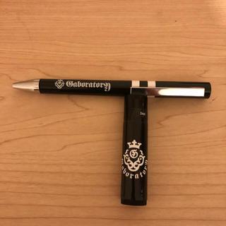 ガボール(Gabor)のGaboratoryボールペン&リップクリーム2点セット ガボール カボラトリー(その他)
