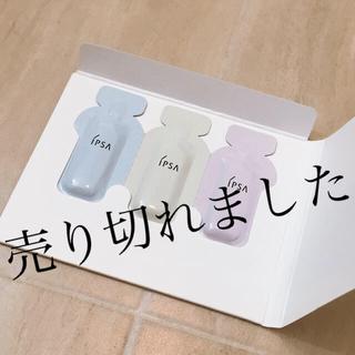 イプサ(IPSA)のIPSA♥︎コントロールベイス化粧下地(コントロールカラー)