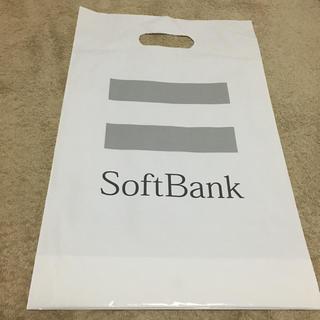 ソフトバンク(Softbank)のSoftbank ショップ ビニール袋(ショップ袋)
