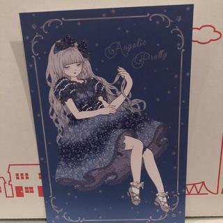 アンジェリックプリティー(Angelic Pretty)のangelic pretty  ポストカード(ノベルティグッズ)