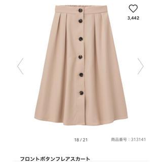 ジーユー(GU)の即日発送❣️ GU スカート(ひざ丈スカート)