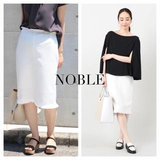 ノーブル(Noble)のSpick and Span Noble バスケットブッチャータイトスカート(ひざ丈スカート)