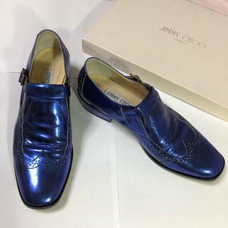 ジミーチュウ(JIMMY CHOO)のジミーチュウ ロイヤルブルー ドレスシューズ(ローファー/革靴)