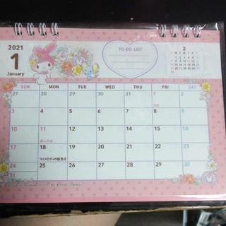 サンリオ(サンリオ)のマイメロ2021年卓上カレンダー(カレンダー/スケジュール)