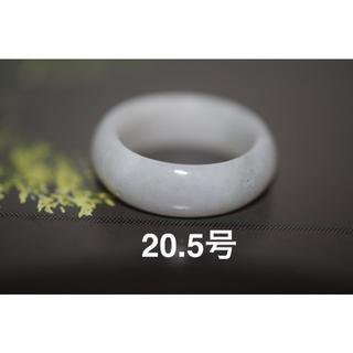 34-8 特売 20.5号 天然 A貨 翡翠 リング 指輪 硬玉くりぬき(リング(指輪))