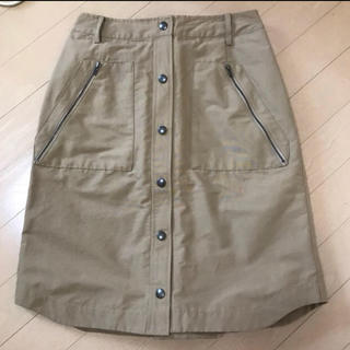 LATO CALLE スカート 新品(ひざ丈スカート)