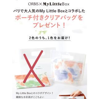 オルビス(ORBIS)の【非売品】オルビス クリアバッグ(ポーチ)