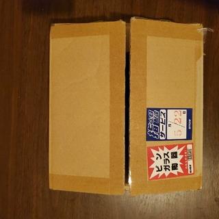 コナミ(KONAMI)の【即発送】ブラックマジシャンガール ステンレス製 ①(カード)