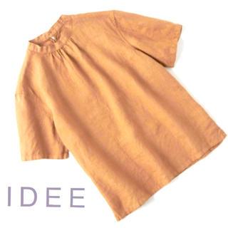 イデー(IDEE)の新品 • POOL 『いろいろの服』スタンドカラーブラウス  brown(シャツ/ブラウス(半袖/袖なし))