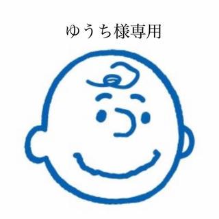 ゆうち様専用(パジャマ)