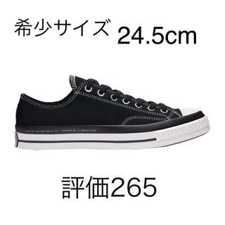フラグメント(FRAGMENT)のfragment converse moncler 24.5cm(スニーカー)