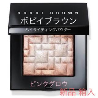 ボビイブラウン(BOBBI BROWN)のボビイブラウン ハイライティングパウダー #ピンクグロウ 新品 ハイライト(フェイスカラー)