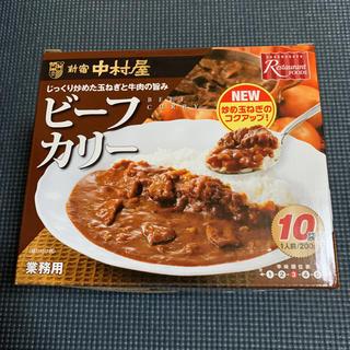 コストコ(コストコ)の新宿 中村屋 じっくり炒めた玉ねぎと牛肉の旨み ビーフカリー 4食分(レトルト食品)