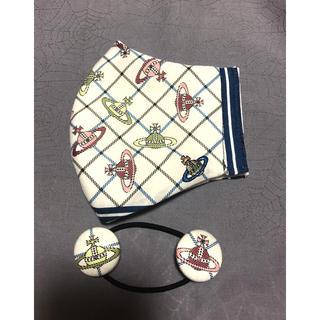ヴィヴィアンウエストウッド(Vivienne Westwood)のインナーマスク 白オーヴ④刺繍入りラスト!(その他)