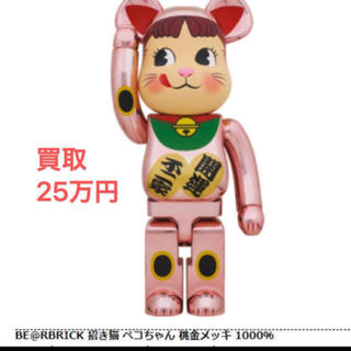 フジヤ(不二家)のBE@RBRICK 招き猫 ペコちゃん 桃金メッキ 1000%(模型/プラモデル)
