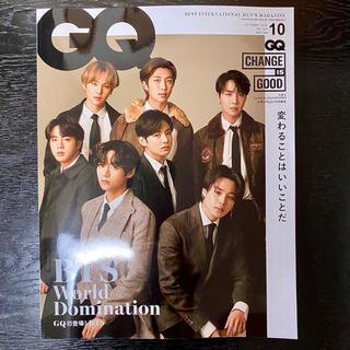 ボウダンショウネンダン(防弾少年団(BTS))のGQ JAPAN BTS 2020年10月号(アート/エンタメ/ホビー)