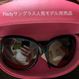 レディー(Rady)のRady♡サングラス美品です。(サングラス/メガネ)