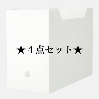 ニトリ(ニトリ)のニトリ A4ファイルケース Nオール ワイド(ケース/ボックス)