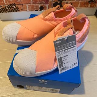 アディダス(adidas)のadidas アディダス スリッポン 22.5センチ(スニーカー)