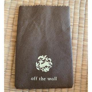 オフザウォール(off the wall)のショップ袋(ショップ袋)