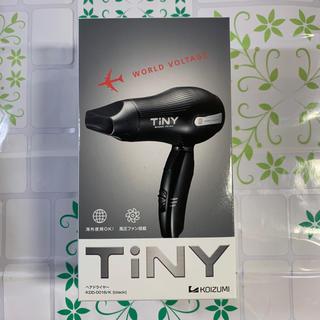 ■新品未開封■ コイズミ ヘアドライヤー タイニー 海外対応 ブラック TiNY(ヘアアイロン)