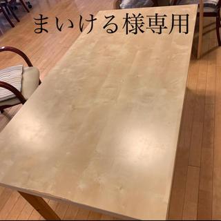 イケア(IKEA)のまいける様専用(ローテーブル)