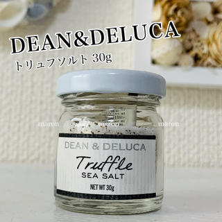 ディーンアンドデルーカ(DEAN & DELUCA)のDEAN&DELUCA トリュフ塩 30g トリュフソルト ディーン&デルーカ(調味料)