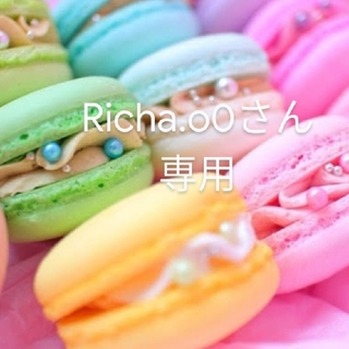 Richao.0さん専用、ハイパーシャープライナー(アイライナー)