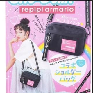 レピピアルマリオ(repipi armario)のコラボ レピピアルマリオ バック(リュック/バックパック)