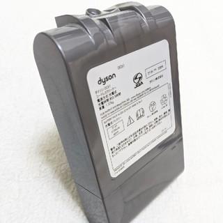 ダイソン(Dyson)のdyson ダイソン DC61 ジャンク品(バッテリー/充電器)